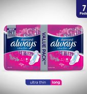 Always Daimond Ultra Thin Value Pack