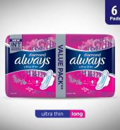 Always Diamond Ultra Thin Value Pack Extra Long