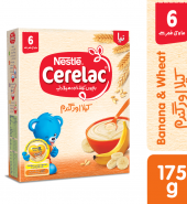Nestle Cerelac Banana & Wheat 6m