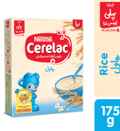 Nestle Cerelac Rice 1m