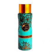 Secret Of Lady Midnight Body Spray